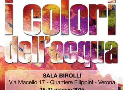 Watercolor exhib in Verona Italy 2015